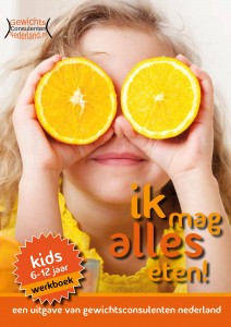 Kidsvariant